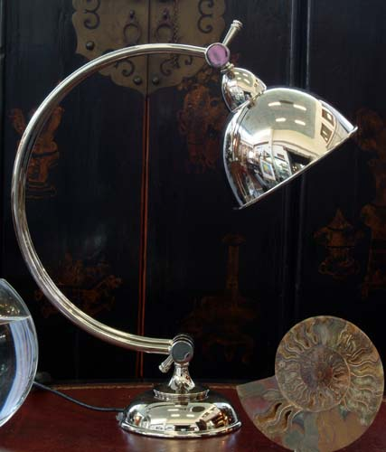 Arch chrome table lamp.